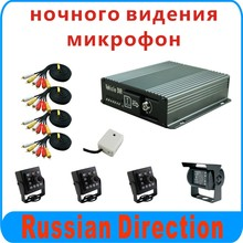 Russia sale 4CH trainning car DVR kit, including 4 cameras and video cables, for bus,taxi,truck used also sold by Brandoo