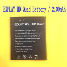 1PCS 2100 mAH New High Quality  HD Quad Battery For Explay HD Quad 3G Smartphone in stock free shipping  +track code