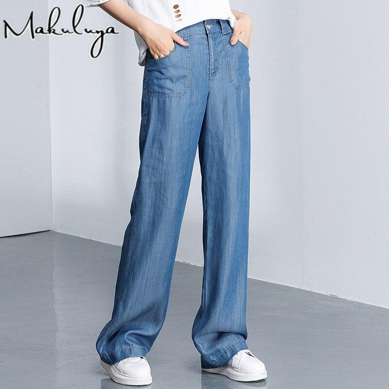Makuluya Summer Autumn Spring Fashion Women casual Denim pants Wide Leg Tencel Jeans female High Waist Vintage QWÎäåæäà è àêñåññóàðû<br><br>