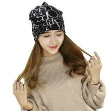 Winter Fashion Caps Women Letter Printed Beanies Korean Scarf Collar Knit Hats