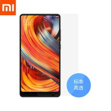 Buy Xiaomi MIX 2 Original PET Film High Permeability Film Screen Protector Full Curved Film Mix 2 (Not Tempered Glass) MIX2 for $5.37 in AliExpress store