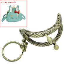 "DoreenBeads Alloy Metal Frame Kiss Clasp For Purse Bag Purse Handles Half Round Antique Bronze 7.9cm x 5cm 5cm x4cm(2"" x1 5/8"")"