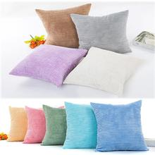 9 colors Short Plush Cushion Case Warm Soft Square Sofa Car Nap Throw Pillow Cover Home supplies Decor inner not included EY11