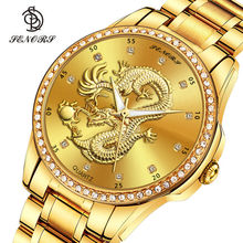 Fashion Top Luxury Brand Wrist Watches Men's Dragon Quartz Watch For Men Golden Watch Relogio Masculino Male Clock Dropshipping!(China)