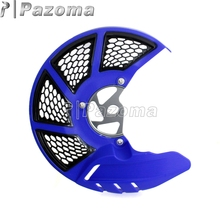 X-Brake Front Disc Cover for Yamaha YZ250F YZ450F YZ250FX YZ450FX 2014-2017(China)