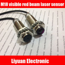 1 pair M18 laser switch / DC10-30V NPN visible red beam laser sensor /beam laser photoelectric switches 0-20m S