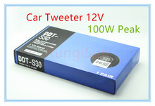 DDT-S30 car 500watts tweeter 12v speaker car dome use(China)