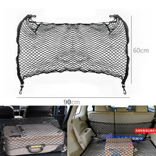 Envelope Style Universal Trunk Cargo Net Car Mesh Storage For VW Golf 6 VI GTI Tiguan Passat B6 Jetta 5 6 MK5 MK6 Polo Bora(China)