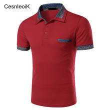 Hot Sale Classic Business Leisure T Shirt For Man Short Sleeves Unique Floral Stitching Collar Mens Wear Tops B062(China)