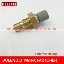 free shipping Heavy truck, Howard, intake air temperature sensor, R61540090003 For EURO 3 for SINOTRUK HOWO Truck Spare(China)
