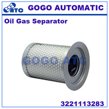 High quality Oil Gas Separator 3221113283 Screw air compressor 10-50HP Universal oil core air compressor(China)
