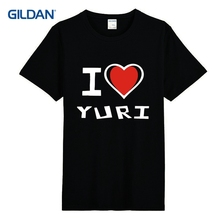 I Love Yuri Make Your Own Shirt 2017 Round Neck T Shirt Sites Cloth Cheap Custom T-Shirt Not Easily Defomed(China)