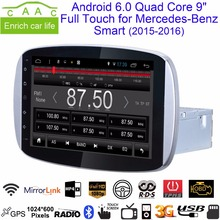 "Android 6.0 Quad Core GPS Navi 9"" Full Touch Screen Car DVD Multimedia for Mercedes Benz Smart 2015-2016 with BT/RDS/Radio/WIFI"