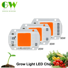 LED Grow Light Chip Hydroponice AC 220V 20W 30W 50W Full Spectrum 380nm-840nm For Indoor Grow Lighting