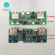 5V 2.1A Solar Mobile Power Bank Charger Module Lithium Battery Charging Circuit Board Boost For 18650/Lithium Polymer Battery(China)