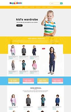 肖恩设计 清新宝贝 母婴服装包包等通用