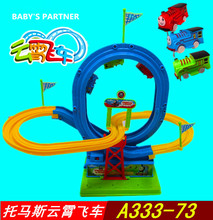 Thomas train rail car circle change track toy friends assembled electric car group brand children's educational toys Kids Toys
