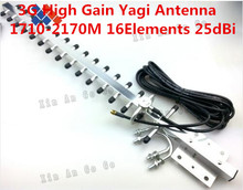 3G1800M outdoor yagi antenna high gain 25dBi 16elements 3g yagi antenna