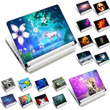 "15"" 15.4"" 15.6"" New Laptop Skins Sticker Cover Decal Waterproof Prints Notebook Screen Protectors for LENOVO/HP/DELL/ACER/Asus(China)"
