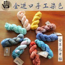 100g/Ball imports of 100% merino wool thick thread twisted by 3 strands of yarn Hand knitting