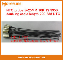 Free Shipping 10K 1% 3950 doubling cable length 220mm 28#  Probe 5*25MM NTC thermistor temperature sensor