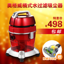 Water wet and dry vacuum cleaner ogilvy tube bucket type vacuum cleaner zl12-34wdf household
