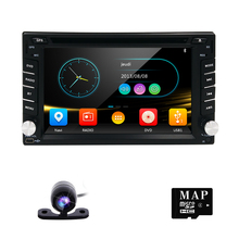 GPS universal car radio 2 din Car DVD player GPS navigation computer speakers free maps of TF card 2DIN CD Free shipping BT SWC(China)