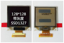 1.46 inch 22P SPI White OLED Screen SSD1327 Drive IC 128*128 I2C Interface(China)