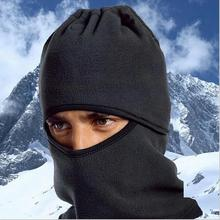 Hot Sale!!Winter Warm Cap Men Hat Thicken Full Face Mask Windproof Cap Ear Scarf Beanies Cycling Running Skiing CS Mask