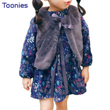 Thick Winter Girls Suit 2017 Autumn Baby Girls Costume Dress + Fur Vests Two Skirt Suits Cute Princess Clothing Set Flower Print(China)