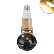 IB-175YM LED Warm Light Bulb Lamp Wireless Night Vison WIFI Camera For Home Security Lamp Camera Led Bulb(China)