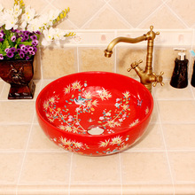 China Painting Flowers And Birds Ceramic Painting Art Lavabo Bathroom Vessel Sinks Round counter top kohler wash basin