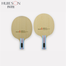 Huieson 7 Ply Hybrid Carbon Table Tennis Racket Blade with Big Central Ayous Wood for Fast Attack Loopkilling Training X2