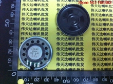 4PCS Speaker within the magnetic 0.2W 16R small speaker 0.2W16R thin diameter 36MM thick 4.5MM