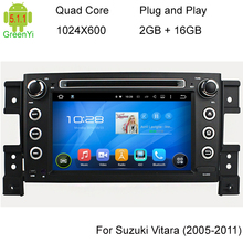 Android 5.1 HD 1024X600 Android Car DVD Stereo For Suzuki Grand Vitara 2005 2006 2007 2008 2009 2010 2011 2012 Auto Radio GPS