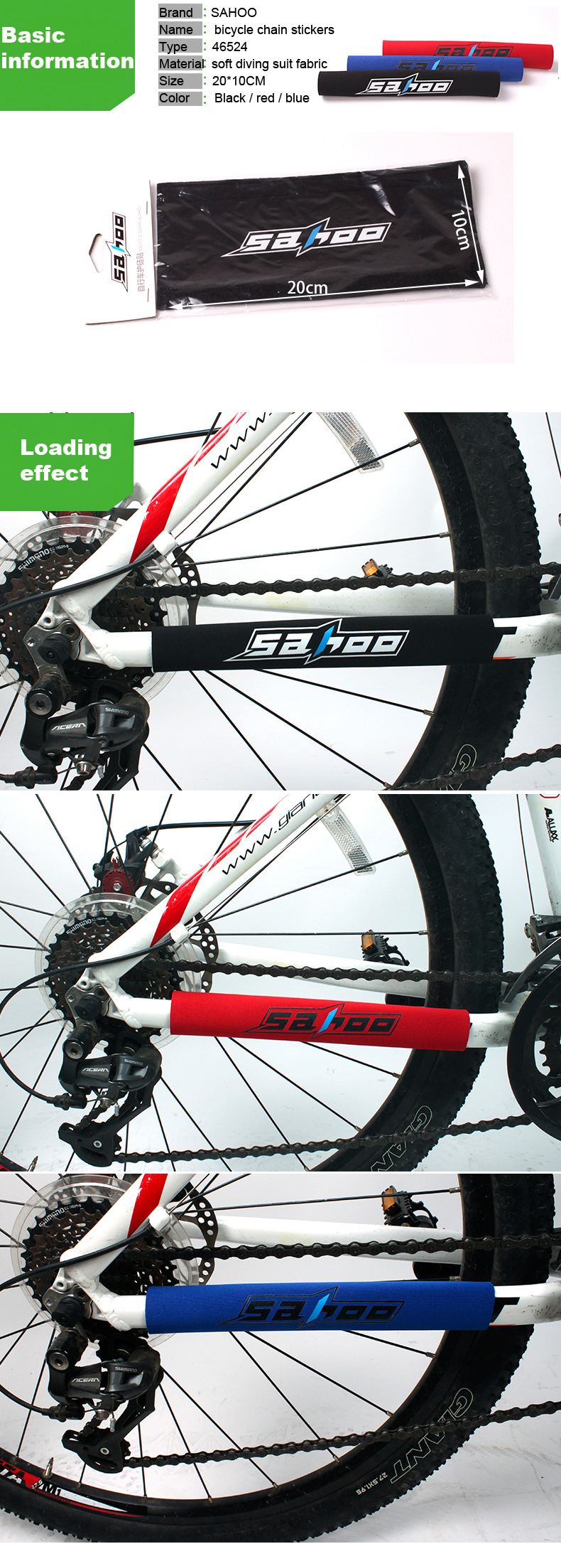 Bike Bicycle Frame Chain Guard Chain Stay Rear Fork Pad Protector Cover $T