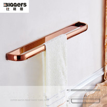 Free shipping Rose gold plated bathroom accessories brass single bath towel bar 58cm length