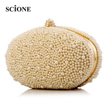 2017 Fashion Diamond Finger Ring Pearl Evening Bags Wedding Bride Bridesmaid Evening Clutch Bags Luxury Brand Ladies Bags 19T