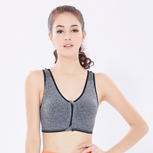 The Pre Professional Sports Bra Seamless Zipper Shockproof Ventilated Steel Ring Free Running Vest Yoga Underwear	Wx27