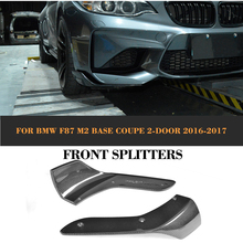 Buy Carbon Fiber Car Aprons Front Bumper Splitters Lip Flaps Cupwings BMW F87 M2 Coupe 2 Door 2016 2017 2PC for $305.96 in AliExpress store