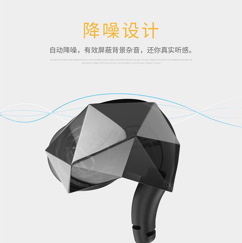 Oppo vivo in-ear headset universal heavy subwoofer mobile phone cable hangers type movement earplugs for men and women