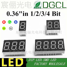 "5pcs 1 / 2 / 3 / 4 bit 0.36"" 0.36in. Red/green/blue/white LED Display dynamic state 7 Segment display Positive Digital Tube(China)"