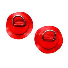 2x Red Durable 316 Stainless Steel D-Ring Pad / Patch for PVC Inflatable Boat Raft Dinghy Surfboard SUP Paddleboard Accessories