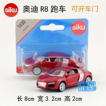 SIKU 1430/1:55 Scale/Diecast Metal Model/Audi R8 Sport Toy Car/for children's gift/Educational Collection/Small(China)