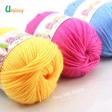 Crochet Yarn Cashmere Yarn Wool Blended Silk Yarn Soft Eco-friendly Yarn 50g/pc Free Shipping