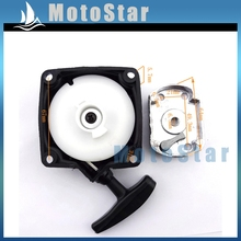 Pull Start Recoil Starter + Claw Pawl Cog For 2 Stroke 33cc 36cc 43cc 49cc Engine Petrol Gas Goped Stand Up Scooter Gsmoon(China)
