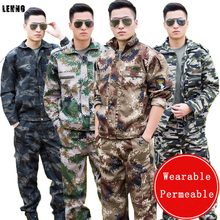 Camouflage SuitsThicken Army Uniforms Climbing Adventure Students Summer Camp Military Training Men Women - Joyce Dance Clothing Store store