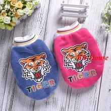 Punk Style dog clothes Blue Pink Winter Puppy Animals Costume Yorkshire Chihuahua Animal Coat Jacket Fur collar Pet Cat clothing(China)