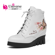 Universe 2017 winter autumn wedge heel boots Women Shoes with increased heels female fashion casual lace up shoes E220(China)