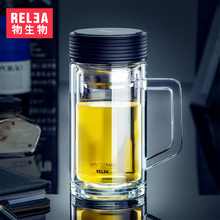 High quality portable crystal mug water Tea Infuser Glass Tumbler double layer borosilicate glass stainless steel filter cup lid